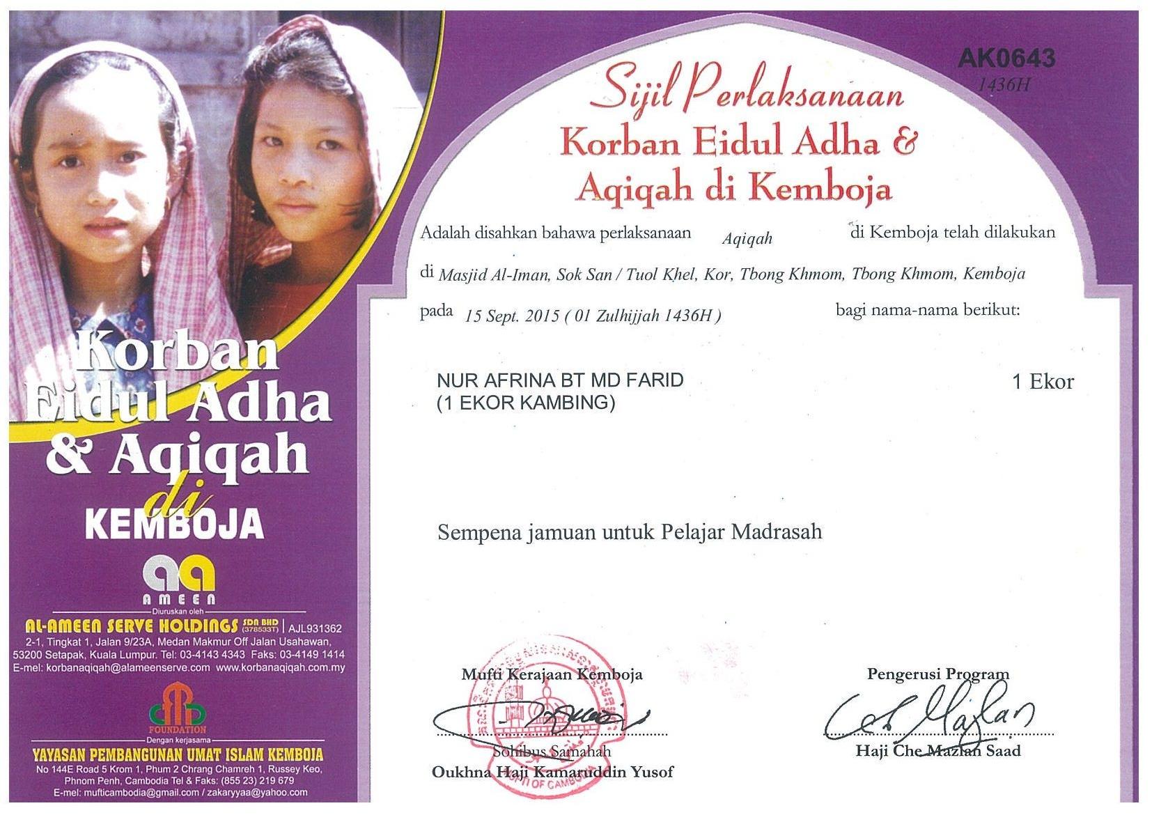 sijil aqiqah-0001
