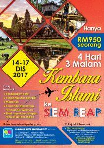 Leaflet - Kembara Islami - 2017(Kemboja)
