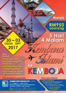 kemboja_Page_2