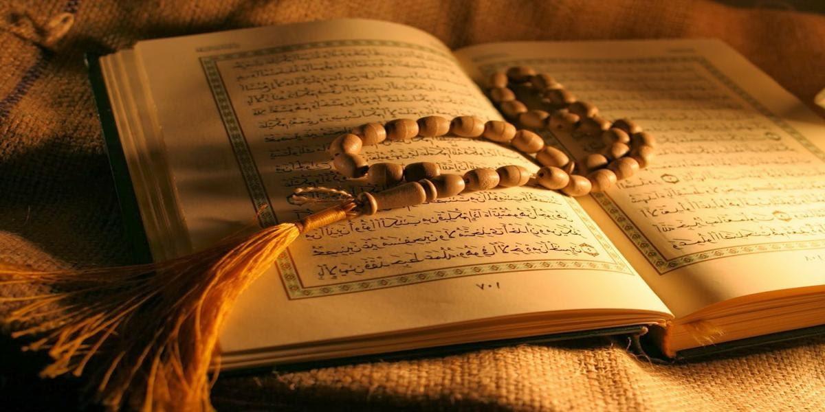 Wakaf Quran: Fadhilat Dan Ganjaran Besar Bagi Mereka Yang Melaksanakannya